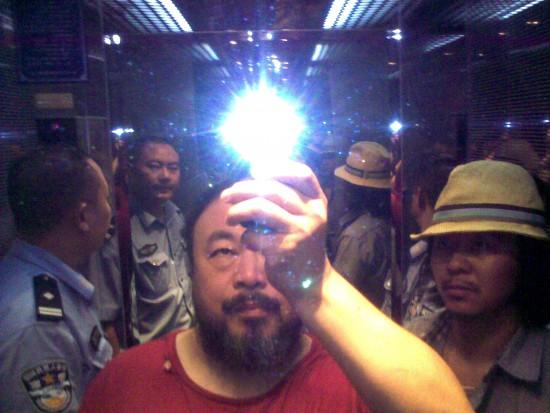 Weiwei_Illumination 1
