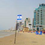 "Fernweh: ""Traumhaftes Tel Aviv"""